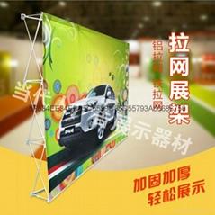 供應南寧柳州桂林百色河池3X3拉網展架