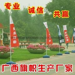 廣西3米注水旗幟生產