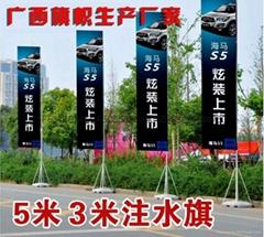 廣西5米注水旗幟生產銷售