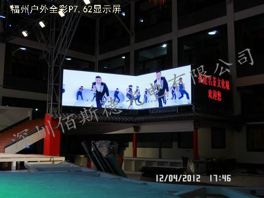 P3 led screen 1