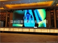 P4 indoor advertising led display video screen HD /Hight refresh led sign  2