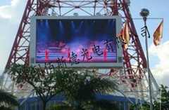 P20 outdoor led screen