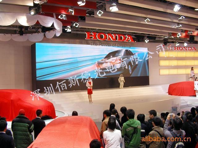 P1.923  indoor led display 1
