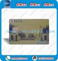 深圳廠家生產抗金屬IC卡 4