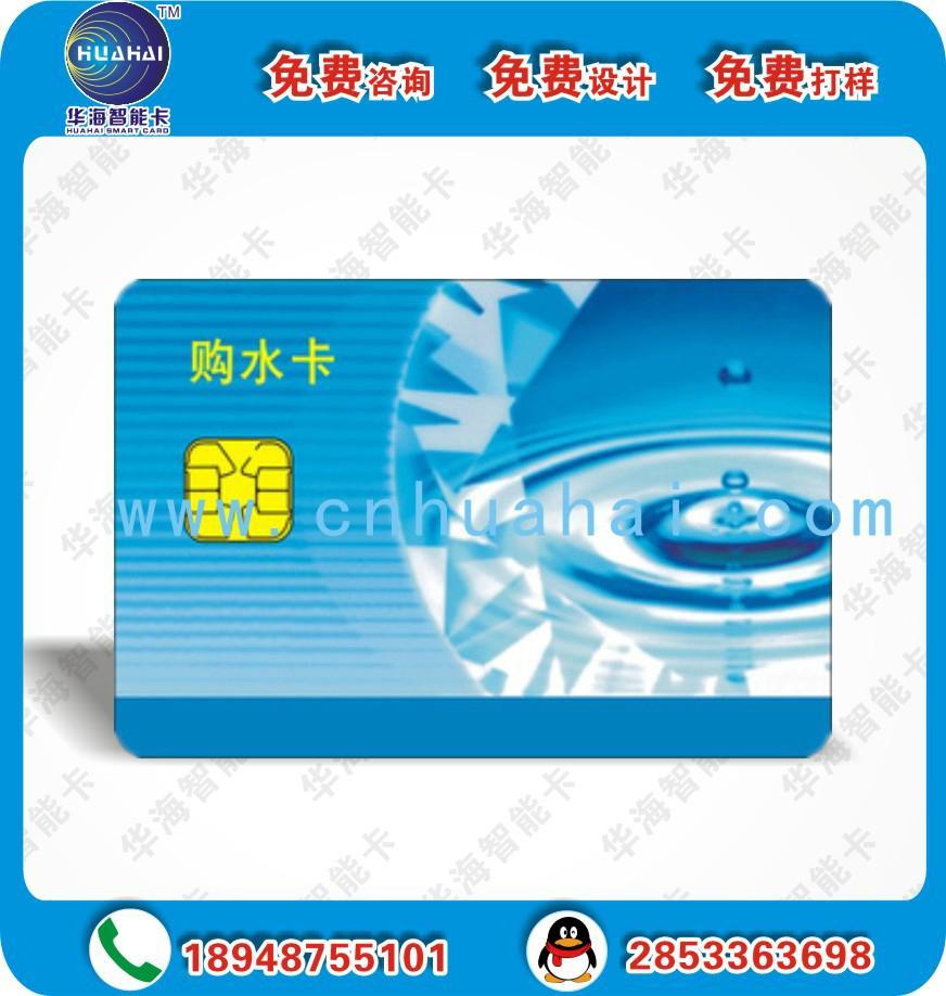 深圳廠家生產抗金屬IC卡 3