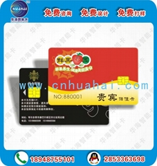 深圳廠家生產抗金屬IC卡