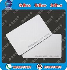 國內常用T5577酒店門禁IC卡