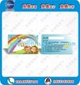 ATMEL45DB021卡