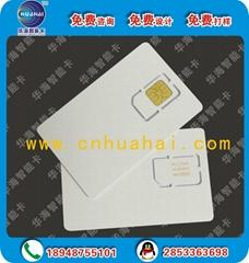 4G工业通信测试卡