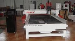 plasma cutting machine metal cutting machine