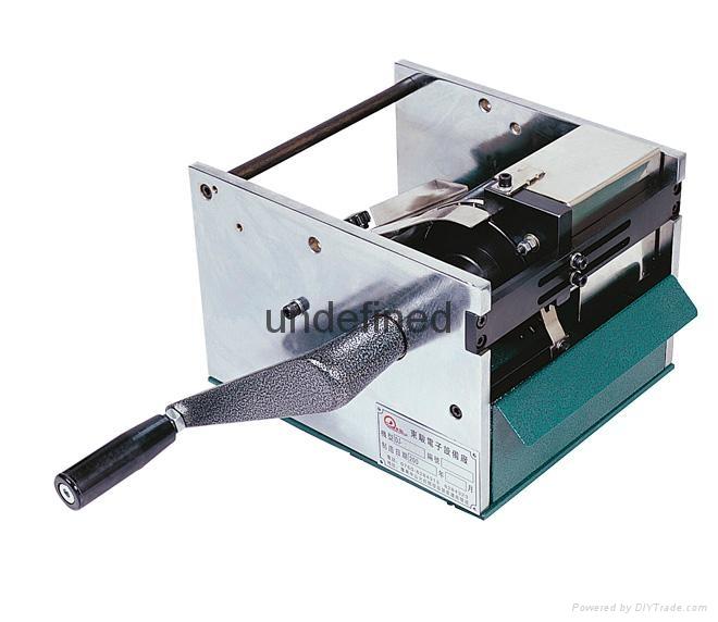 手搖帶式電阻成型機 1