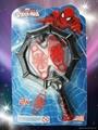 Spider Catapult