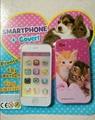 苹果手机玩具 5