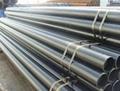 API 5L Seamless Line Pipe