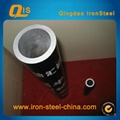 Q235B Hot Rolled Seamless Steel Pipe