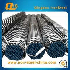 Qingdao Ironsteel Internationcal Trading Co.,Ltd.