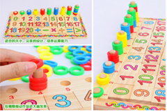 China Wooden mathematics Education Toys wholesale Factory