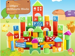 Wooden 100pcs Arithmetic Building Blocks Toys