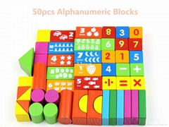 Wooden 50pcs Alphanumeric Building Blocks