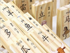 Wooden Old Chinese Characters Domino Toys