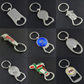 New Designs Promotional Items wooden metal keychain