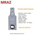 Hot Sell Custom wooden beer bottle opener for Promotion