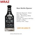 Promotional item wooden beer bottle