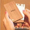 walnut wood Wooden business name card case holder