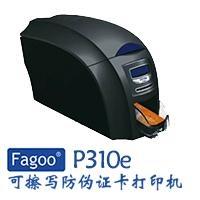 P310e 智能卡打印機