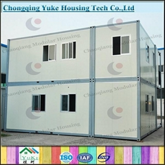 cheap prefab container house for sale