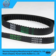 Industrial machine link raw edge cogged rubber v belt