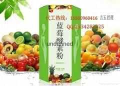 果蔬酵素粉代加工