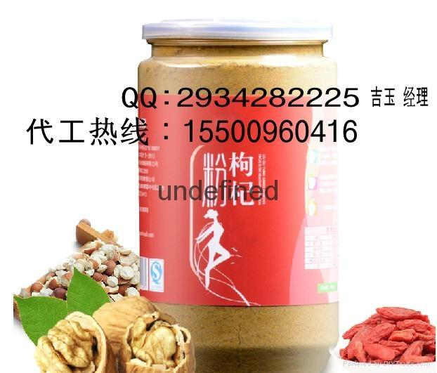 提供速溶蘆筍粉OEM貼牌加工廠 1