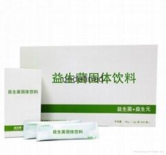 專業益生菌粉OEM加工|益生菌固體飲料生產廠