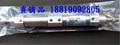 日立SMC氣缸CJ2KB16-