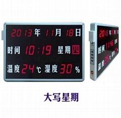 鐳彩 審訊專用溫濕度顯示屏