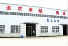 衡水天林工程橡膠有限公司