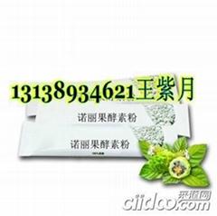 果蔬植物酵素粉加工