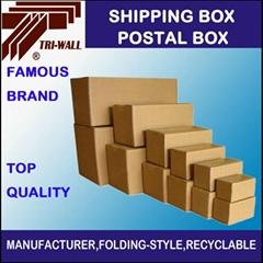 郵政快遞包裝紙箱