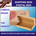 Wholesale 3ply courier  Mailing  Box