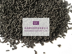 pellet activated carbons