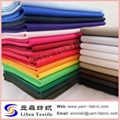 CVC 60/40 45Sx45S Cotton blended suiting