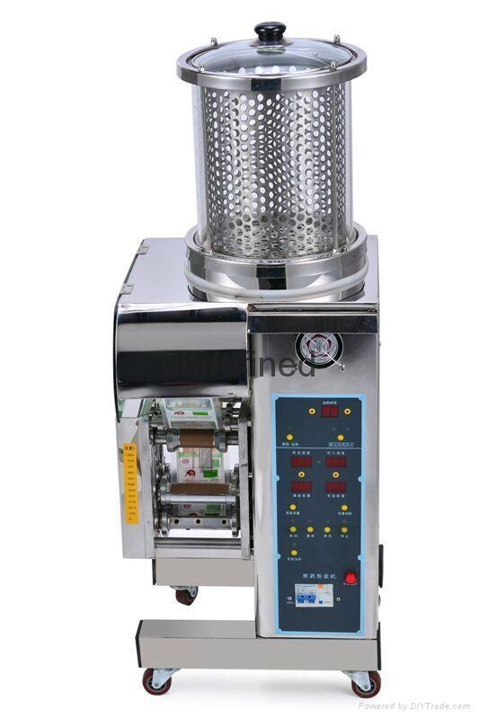 供应 小型13升常温组合1+1型煎药机|高效率煎药 1