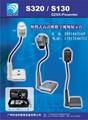 Video display multimedia teaching equipment 4