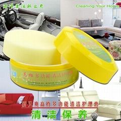 多功能皮具清洁护理膏