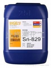 甲基磺酸亮锡添加剂