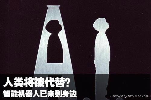 15北京电子展,展会销售找准突破口 4