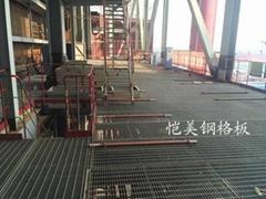 武汉平台钢格板
