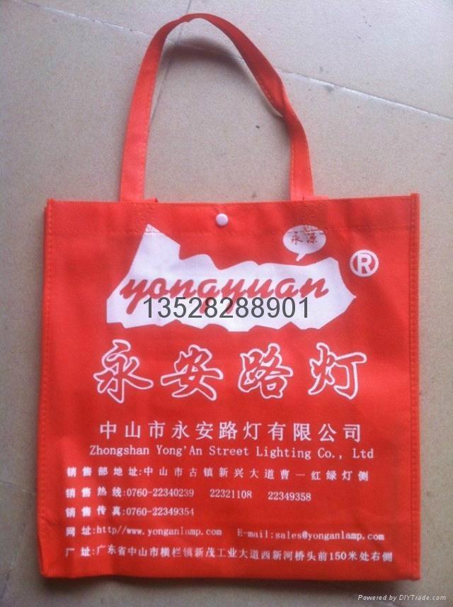 環保袋 2