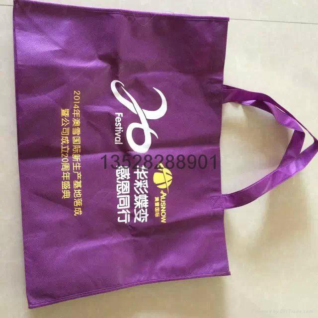 環保袋 5